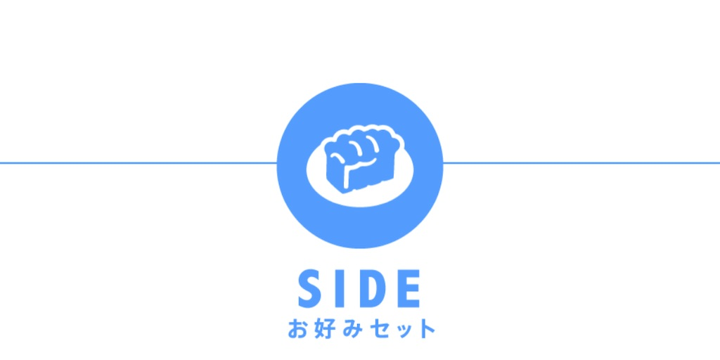f:id:chankotochan:20210918130858j:image