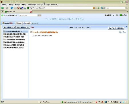 f:id:chanm:20070727194647j:image