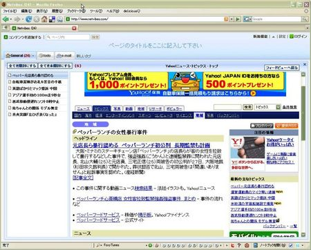 f:id:chanm:20070727194950j:image
