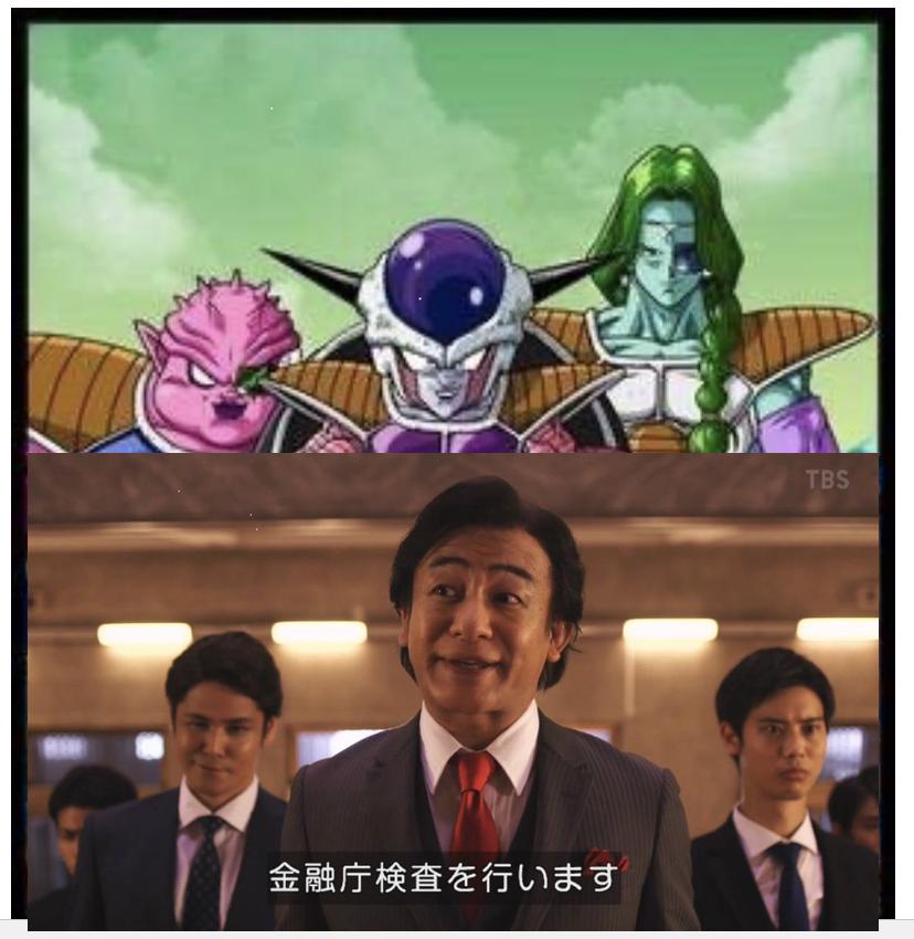 フリーザー軍と黒崎検査チーム.png