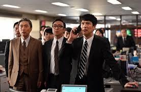 半沢直樹 東京セントラル証券部長時代
