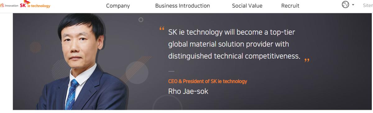 SKIETのコーポレートサイト抜粋-CEOのメッセージ-