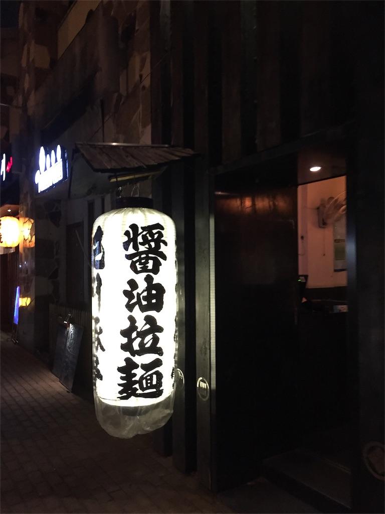 f:id:chanmanao:20160914071913j:image