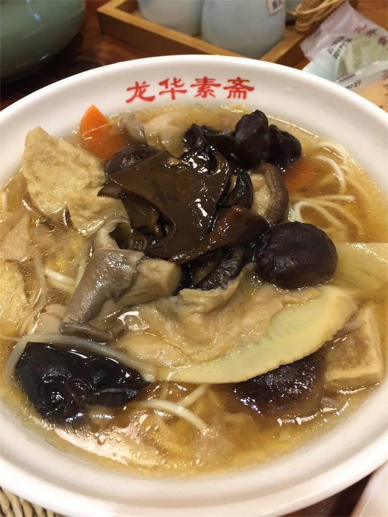 f:id:chanmanao:20170126184327j:image