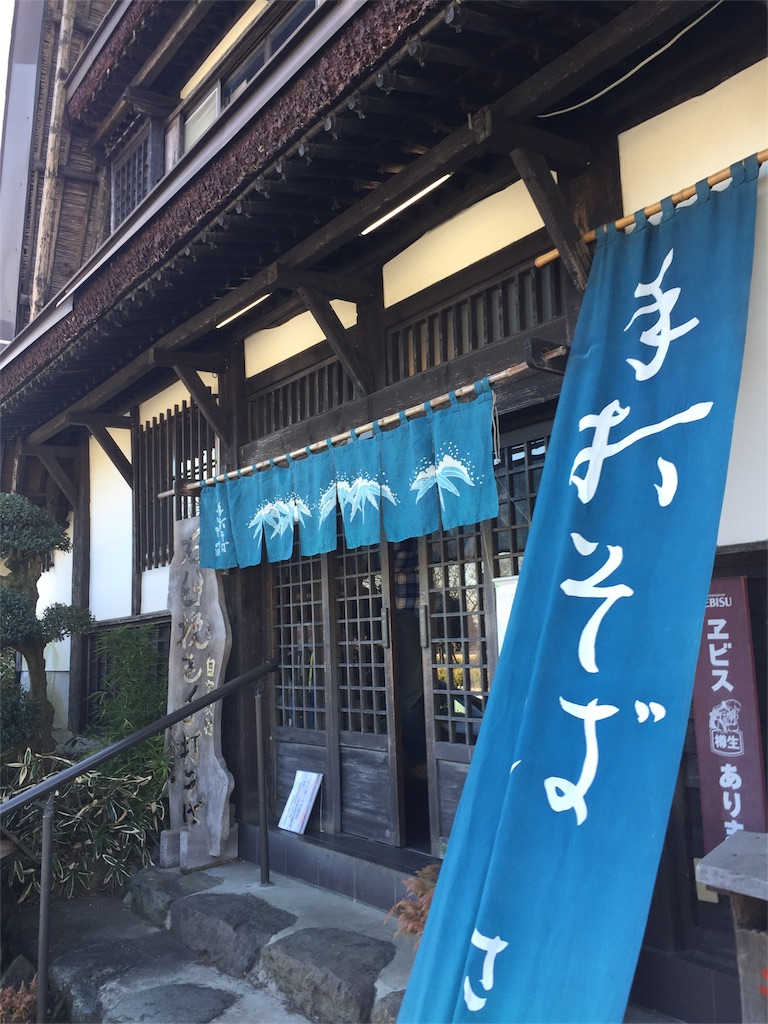 f:id:chanmanao:20171231231921j:image
