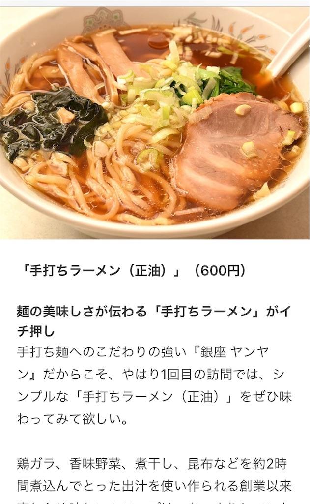 f:id:chanmanao:20180401123340j:image