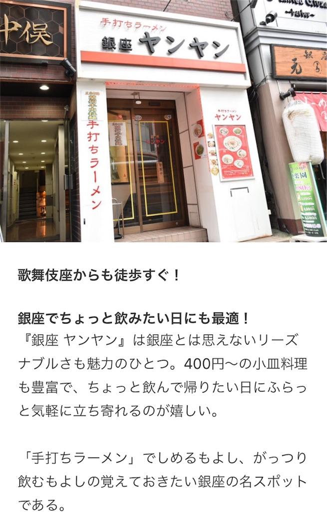 f:id:chanmanao:20180401123430j:image