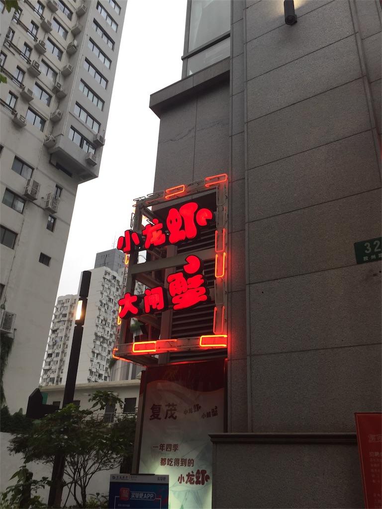 f:id:chanmanao:20180602002713j:image