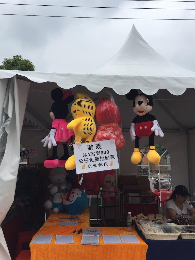 f:id:chanmanao:20180610214041j:image
