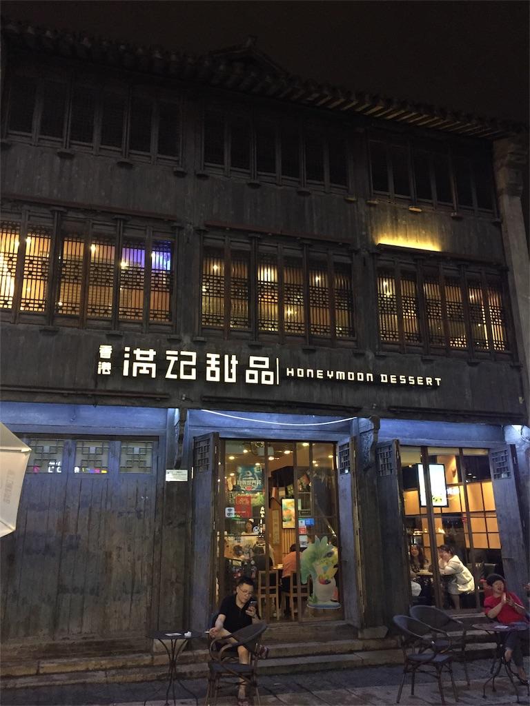 f:id:chanmanao:20180717032932j:image