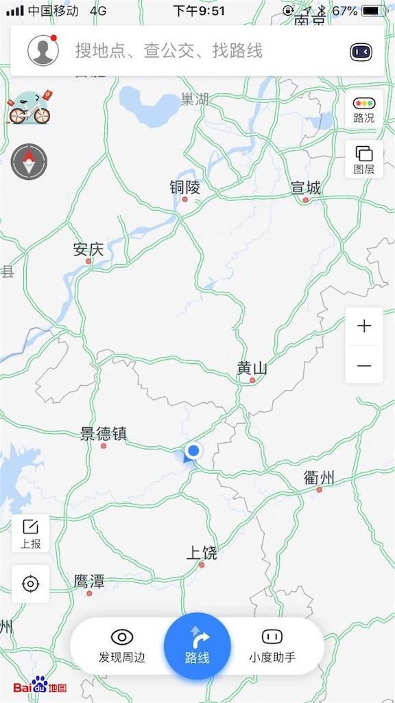 f:id:chanmanao:20180813220331j:image