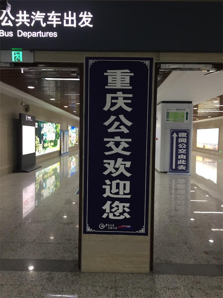 f:id:chanmanao:20181027083122j:image