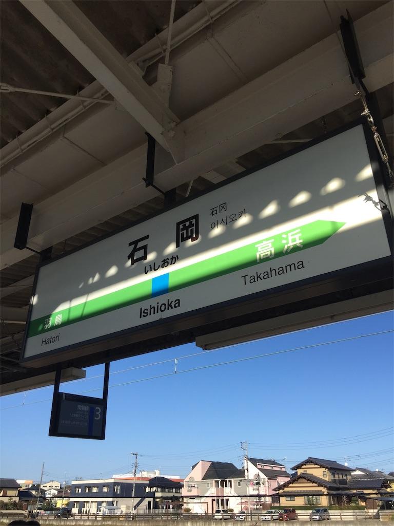 f:id:chanmanao:20181202082156j:image