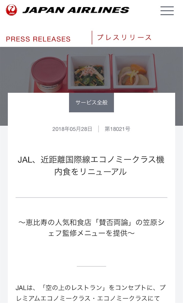f:id:chanmanao:20181219005950j:image