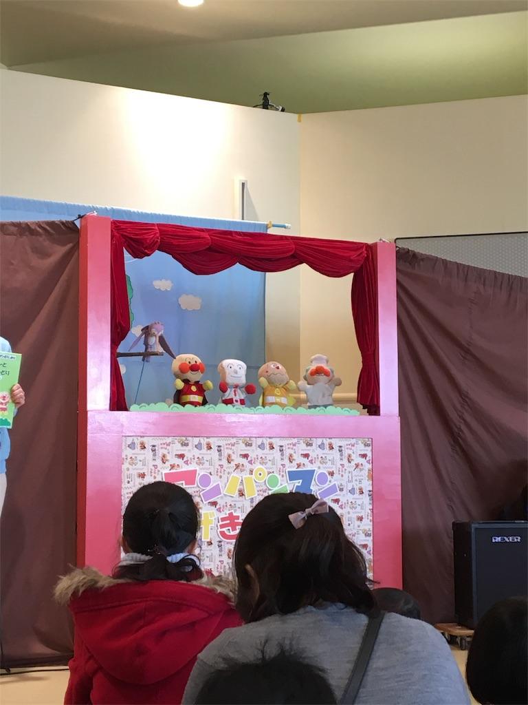 アンパンマン人形劇「ツンツン鳥」