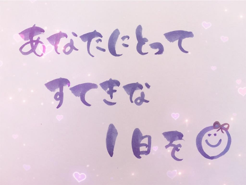 f:id:chanmiki:20170903101703j:image