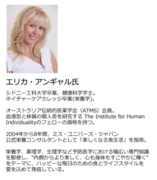 f:id:chanmiki:20170920201128j:plain