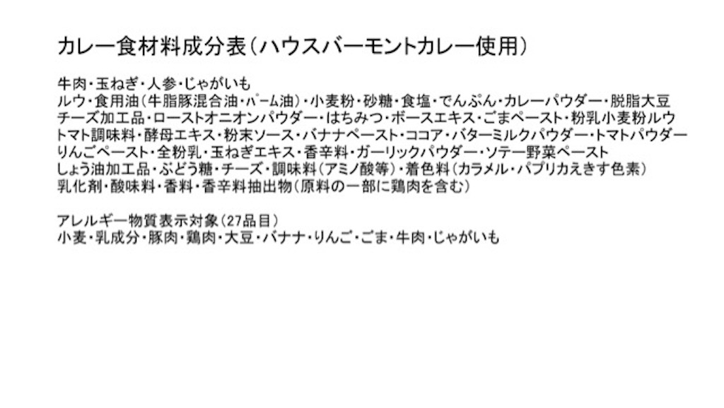 f:id:chanmiki:20180901171225j:image