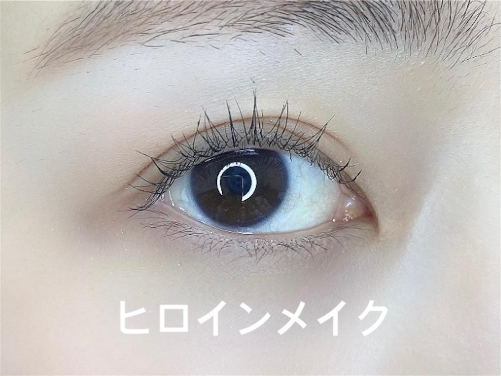 f:id:chanmisa622:20201101182158j:image