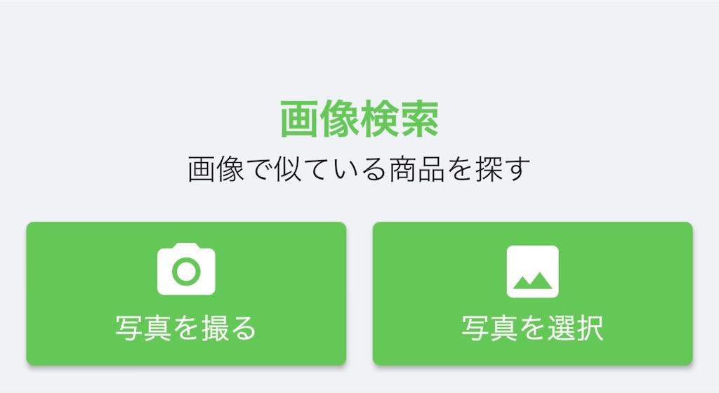 f:id:chanmisa622:20210319082444j:image
