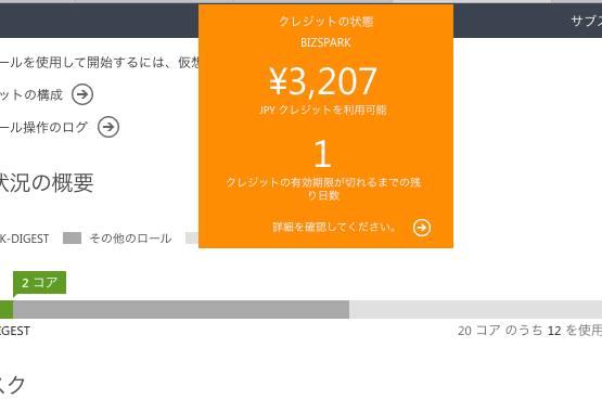 f:id:chanmoro999:20141120132620p:plain
