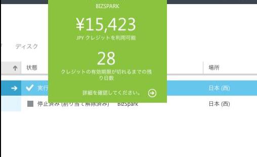 f:id:chanmoro999:20141120132655p:plain