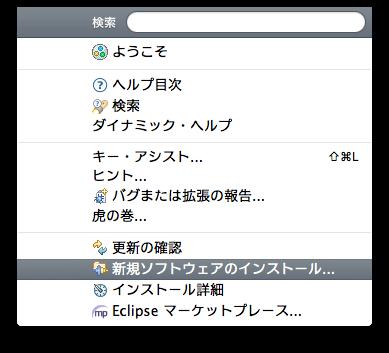 f:id:chanmoro999:20141127234830p:plain