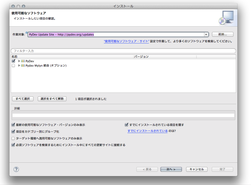 f:id:chanmoro999:20141127235202p:plain