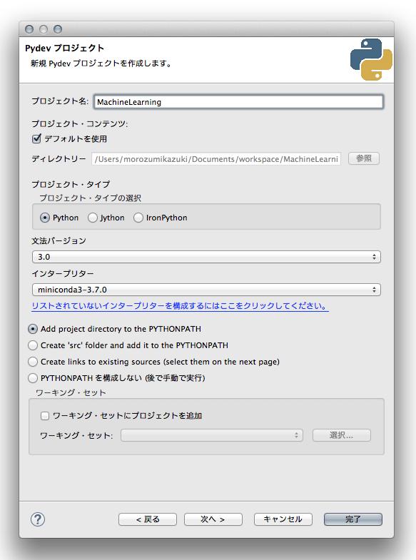 f:id:chanmoro999:20141128001420p:plain
