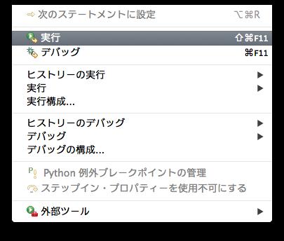 f:id:chanmoro999:20141128002221p:plain