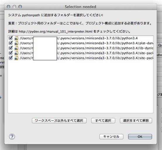f:id:chanmoro999:20141130155950p:plain