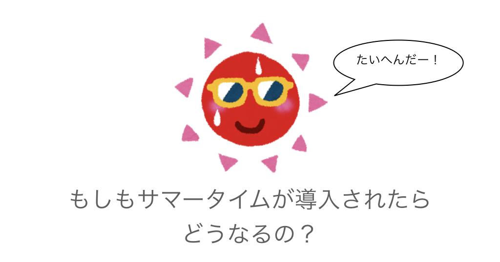 f:id:chanmoro999:20180819141809p:plain