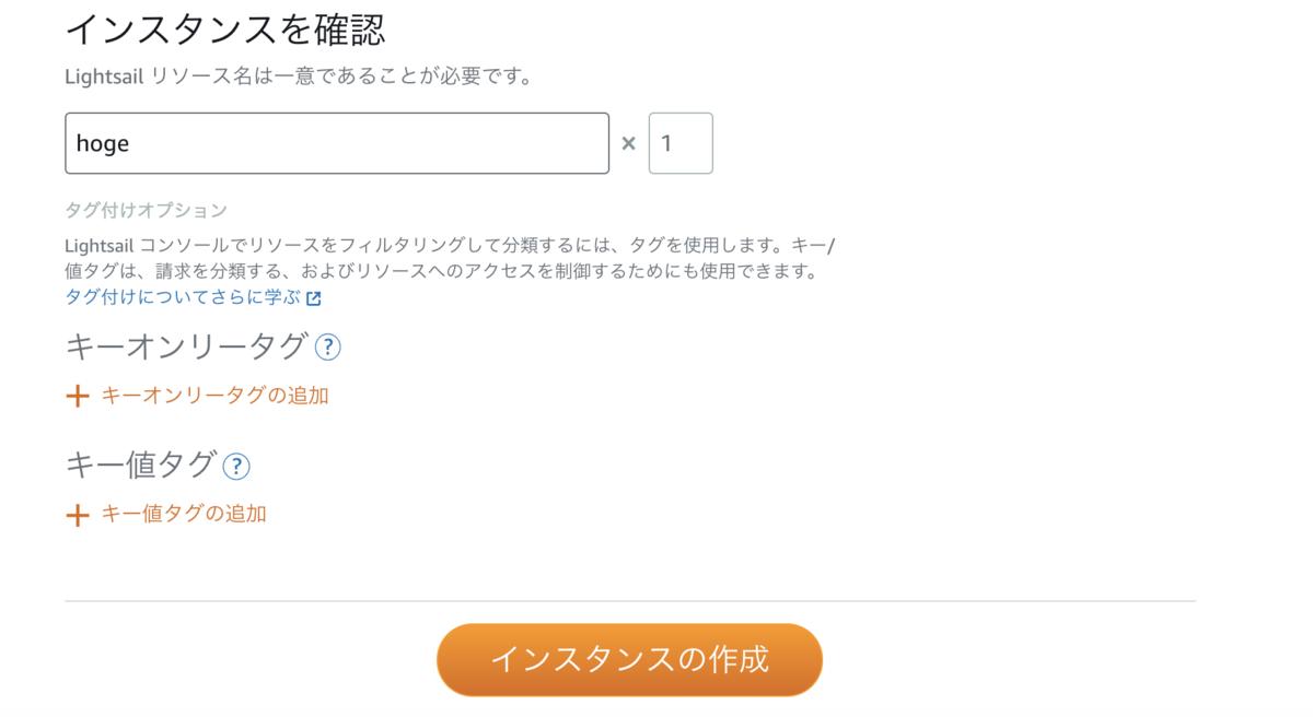 f:id:channaka0531:20190701013655p:plain