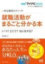 f:id:channeru:20201122214556p:plain