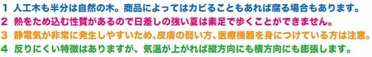 f:id:chanoki:20170217160423j:plain
