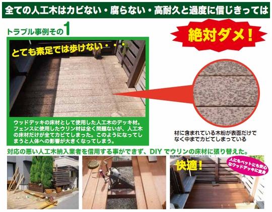 f:id:chanoki:20170217160729j:plain
