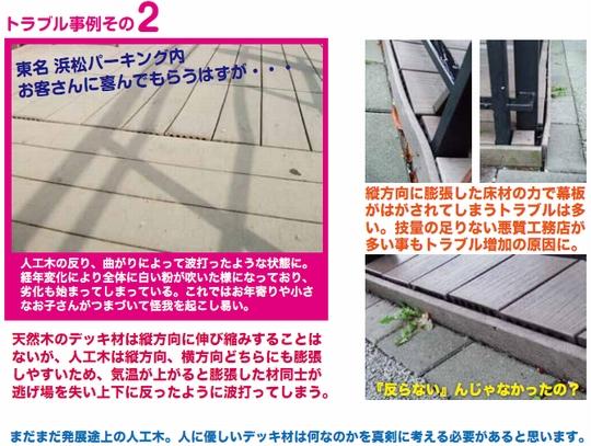 f:id:chanoki:20170217160756j:plain