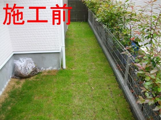 f:id:chanoki:20170330093353j:plain