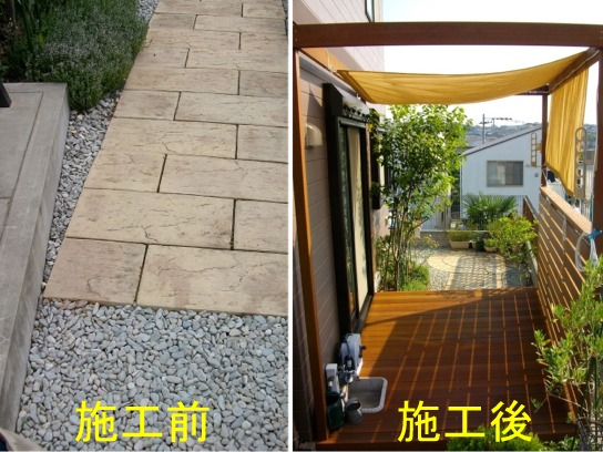 f:id:chanoki:20170704083736j:plain