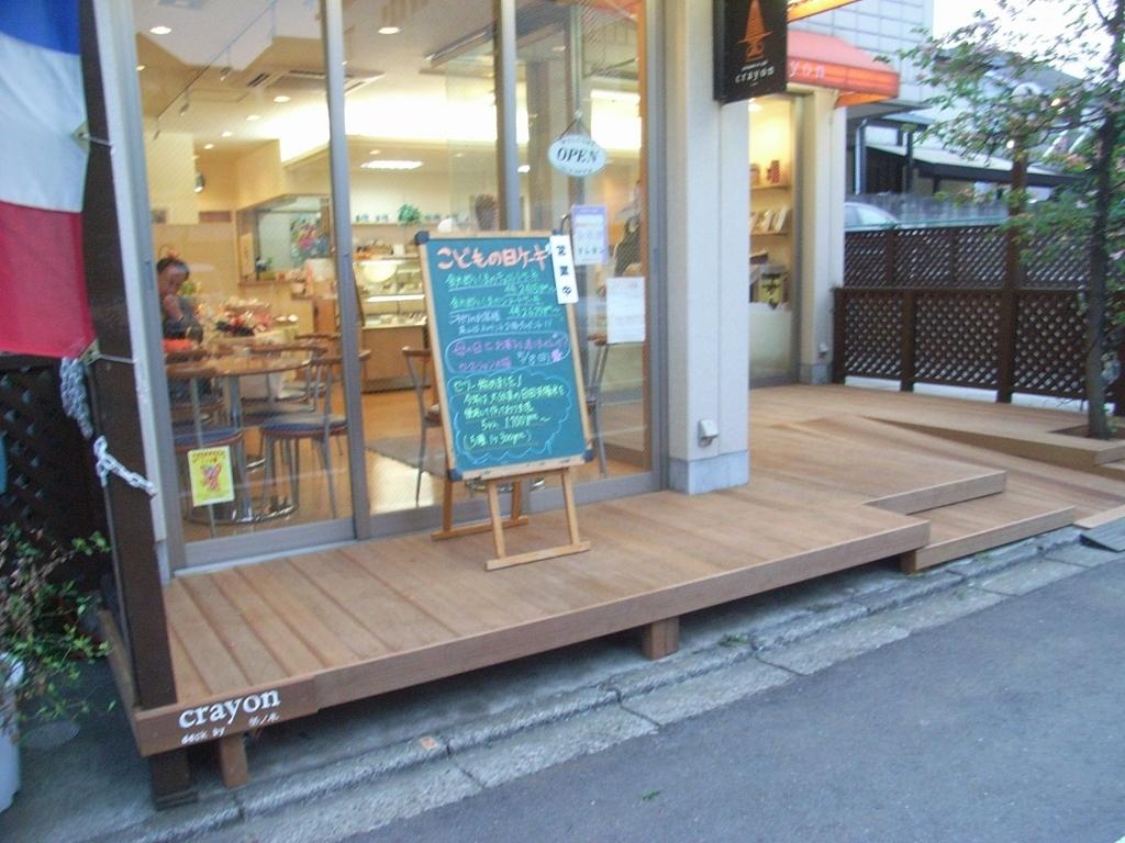 f:id:chanoki:20170830091855j:plain