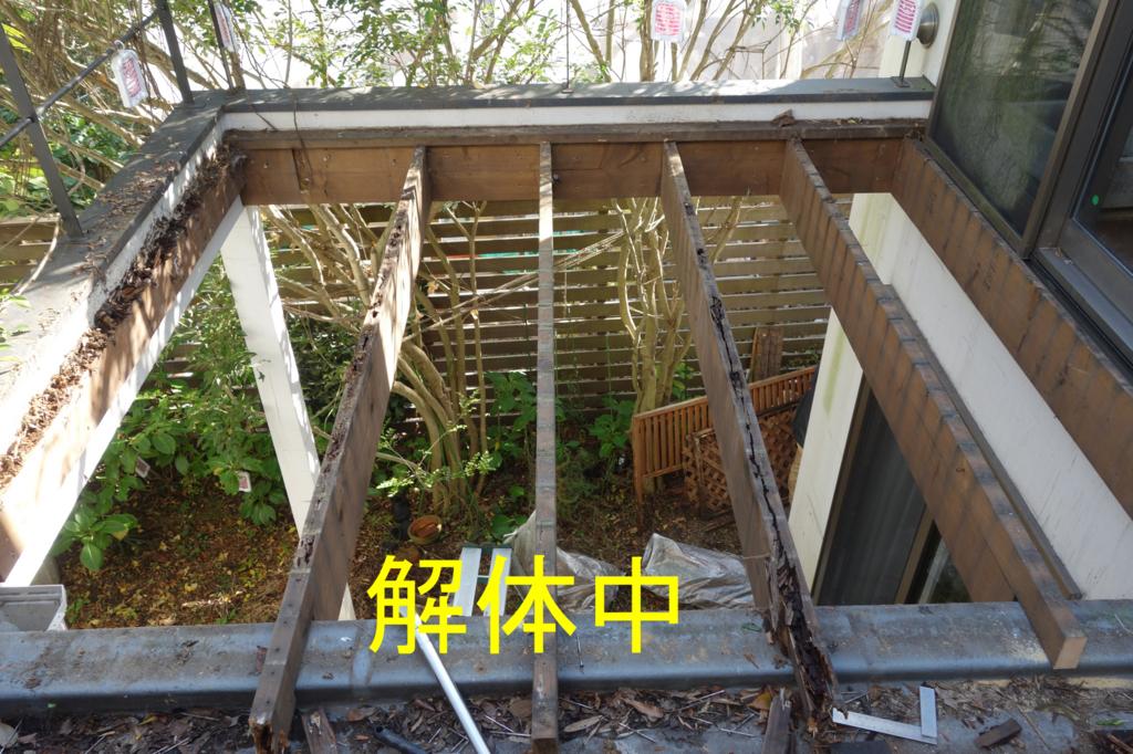 f:id:chanoki:20171125120556j:plain