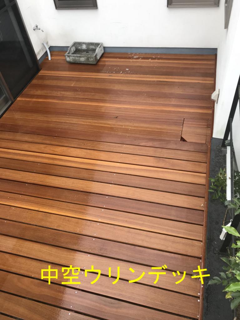 f:id:chanoki:20171125120707j:plain