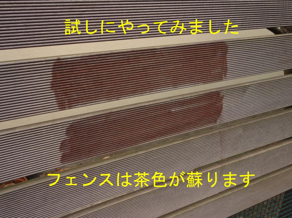 f:id:chanoki:20180105101241j:plain