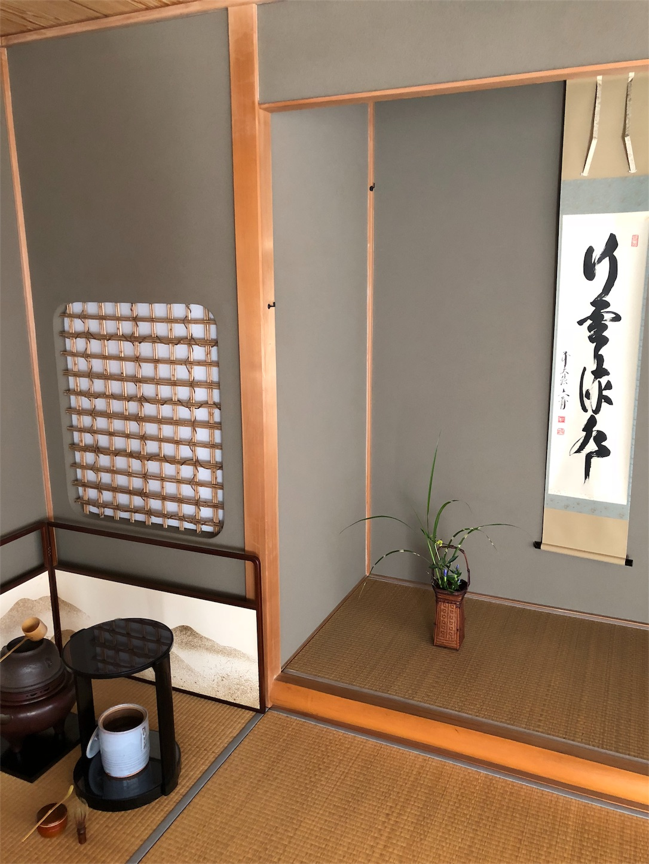 f:id:chanoyu:20180819002143j:image