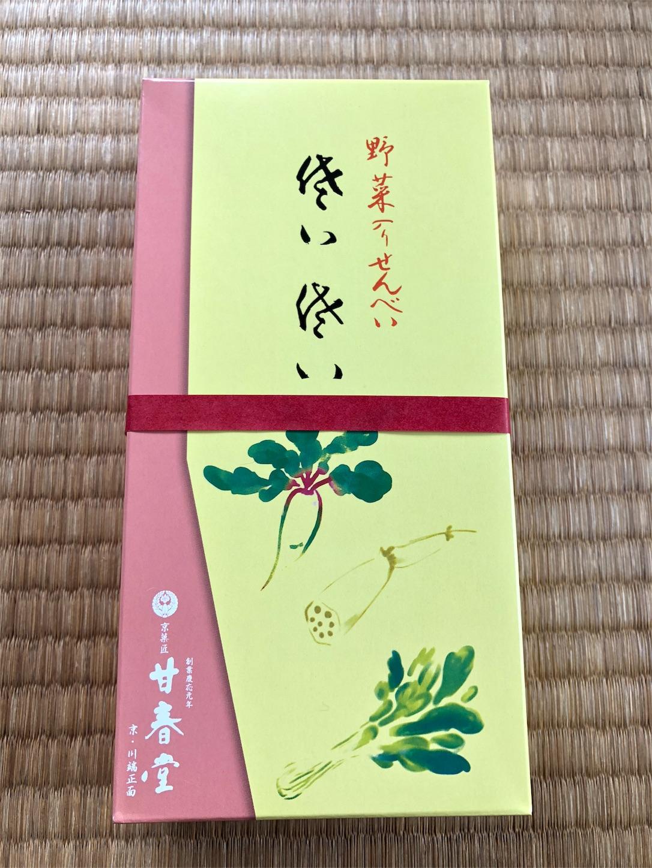 f:id:chanoyu:20180915225127j:image