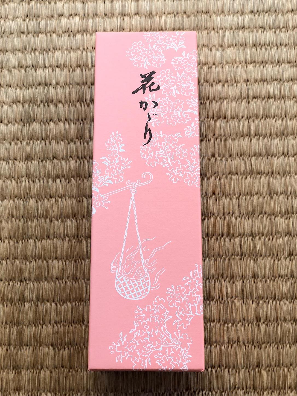 f:id:chanoyu:20190317202754j:image