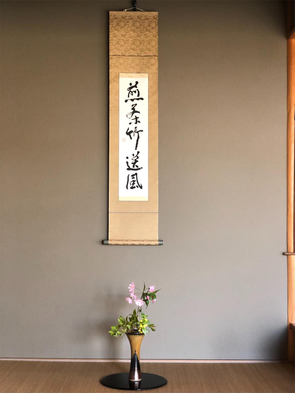 f:id:chanoyu:20190414003317j:image