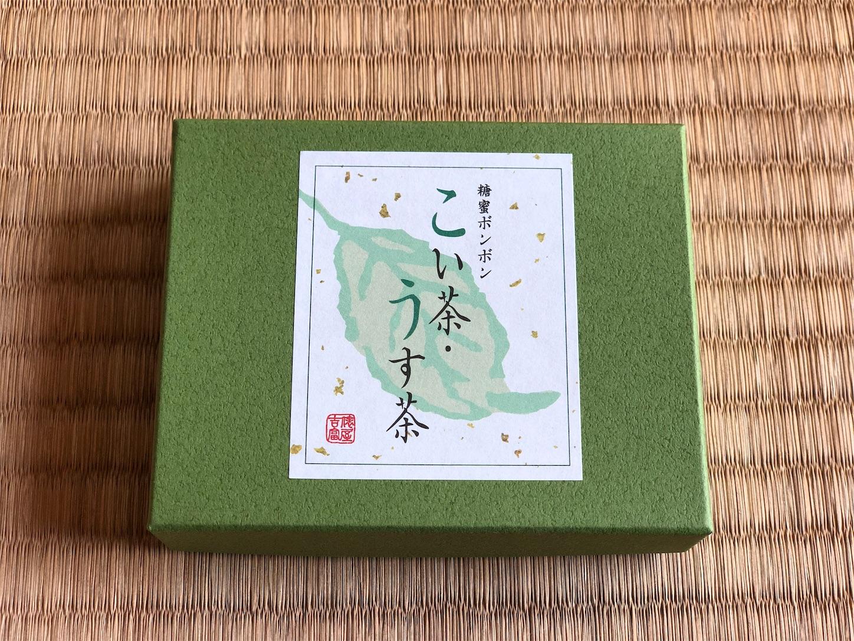 f:id:chanoyu:20190512174148j:image