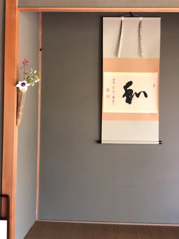 f:id:chanoyu:20190526211405j:image