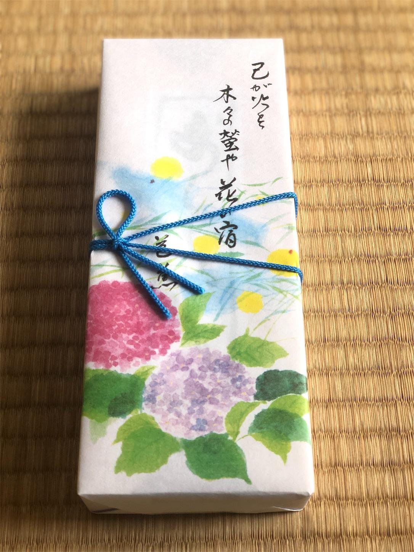 f:id:chanoyu:20190610132412j:image